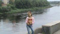 Наташа Ванюшина, 24 сентября 1989, Москва, id59630071