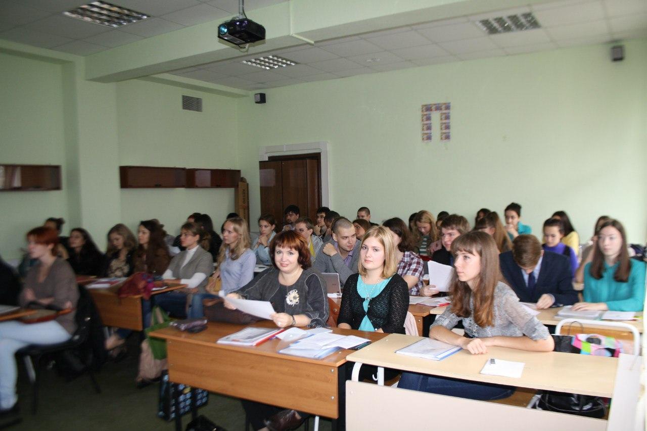 Государственный Университет Управления Кафедра социологии и  Участники защищали свои отчеты по практике