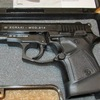 Стартовые,сигнальные ,шумовые пистолеты zoraki 9