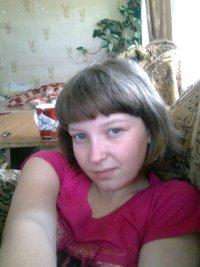 Кристина Ахтямова, 26 сентября 1992, Лихославль, id85249403