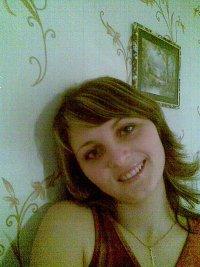 Yuliya Samoilovich, 4 января , Нежин, id99404147