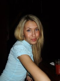 Евгеника Чувашова, 7 июня 1988, Пермь, id99972707