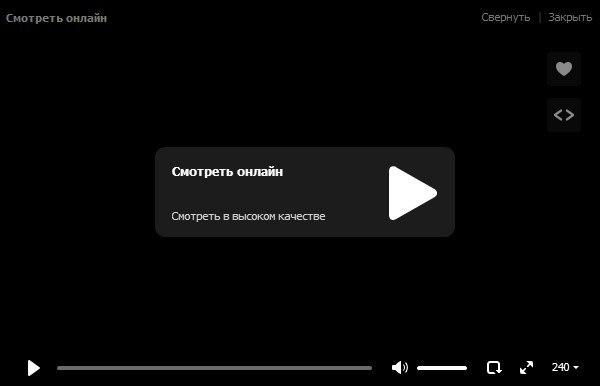 Тачки 2 / Cars 2 (2011) - Новинки кино 2011 - Смотреть