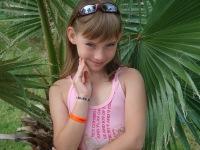 Кристина Бибикова, 5 июля , Донецк, id154736307