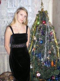 Алена Забелина, 26 марта 1991, Нижний Новгород, id59364262