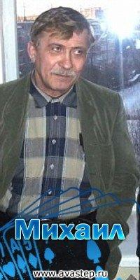 Михаил Таранов, 18 февраля 1957, id93108009