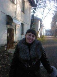 Карина Халютина