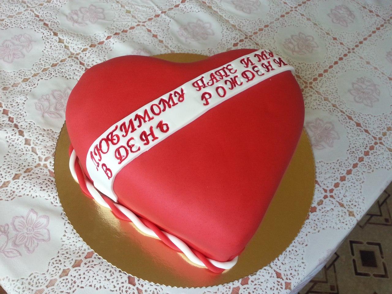 Торт для любимого мужчины фото в домашних условиях