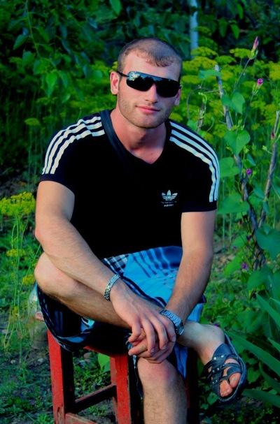 Александр Герасименко, 14 февраля , Ильский, id120833316