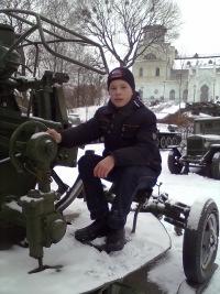Виталий Кириленко, 5 ноября 1995, Минусинск, id120811072