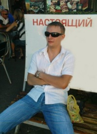 Сергей Теряев