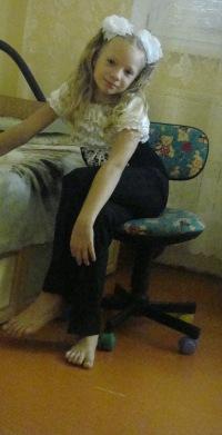 Валюшка Конькова, 23 августа , Азов, id153428220