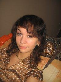 Елена Викторовна, 5 января , Москва, id35016295