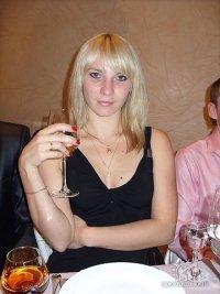 Валерия Гайда, 6 марта , Киев, id69830791