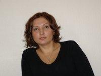 Аня Боголепова, 6 января 1974, Нижнекамск, id111764648