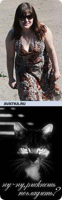 Саида Азамаева