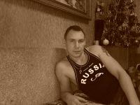 Влад Д., 22 мая 1977, Москва, id150561640