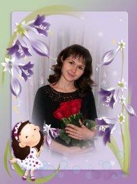 Виктория Губская, 19 марта 1984, Ясиноватая, id38567454