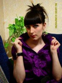 Наталья Прошкина (ласицкая), 22 мая , Рубцовск, id82670936