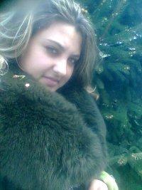 Сабина Романенко, 17 января 1990, Николаев, id83826489