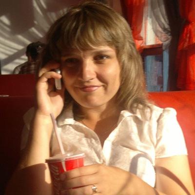 Римма Фролова (садриева), 3 июня 1984, Альметьевск, id87165204