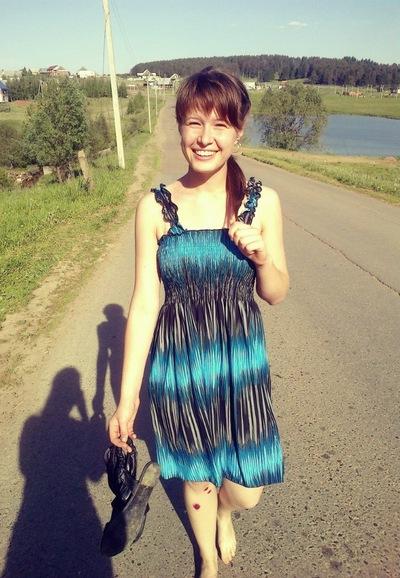 Алёна Коваленко, 20 сентября 1998, Ставрополь, id136979435