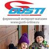 gusti-online теплая детская одежда из Канады