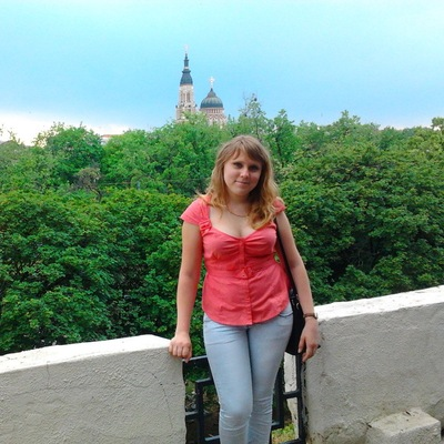 Алина Рыгин, 27 февраля , Харьков, id135607498