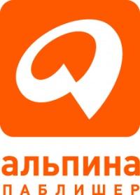 Альпина Паблишерз, 23 мая 1979, Москва, id117128668