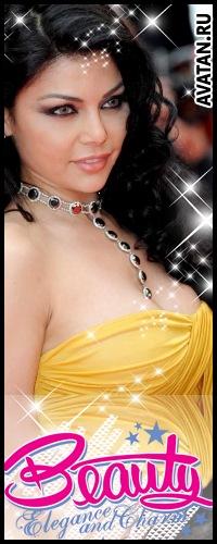 Haifa Wehbe Pussy Photo 10