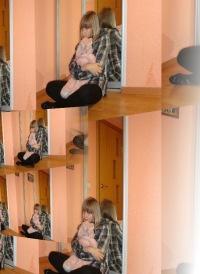 Лена Яркова, 19 февраля 1997, Киров, id149316277