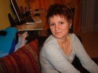 Елена Гардер, 14 июня , Якутск, id57819630