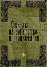 Уворот Критович, 10 октября 1998, Тернополь, id77545828
