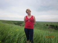 Наталья Сигарёва, 26 июля , Екатеринбург, id91995640