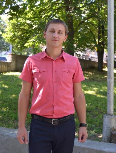 Dmitriy Trubnikov, 6 июня , Могилев, id193120214