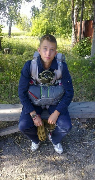 Александр Шестаков, 3 февраля 1994, Ульяновск, id176563679