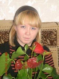 Злата Стегнова, 9 декабря , Омск, id110069301