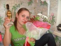 Екатерина Дерягина(лысова), 23 марта , Мариуполь, id110120016