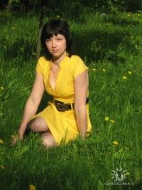 Елена Шарова, Саратов, id147175707