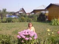Ирина Климашина, 21 февраля , Рязань, id36924963
