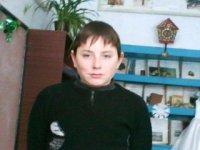 Валик Гребенюк, 16 марта 1996, Кировоград, id56030836