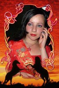 Даша Вагнер, 14 июня , Якутск, id57819631