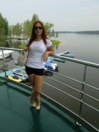 Лида Гришакова, 27 мая 1995, Москва, id88761269