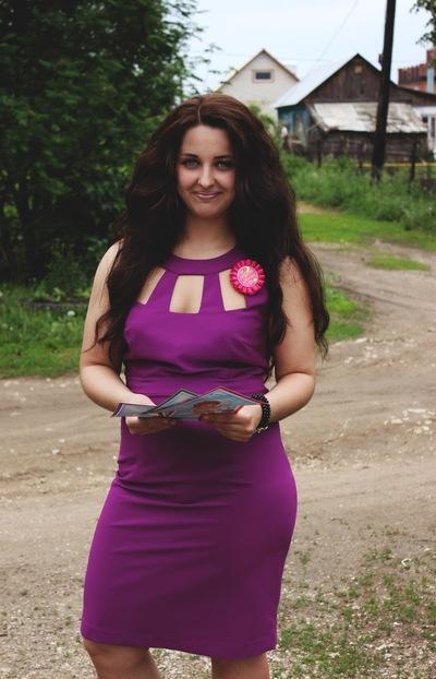 Анастасия Никитина, 17 февраля , Жигулевск, id50491493