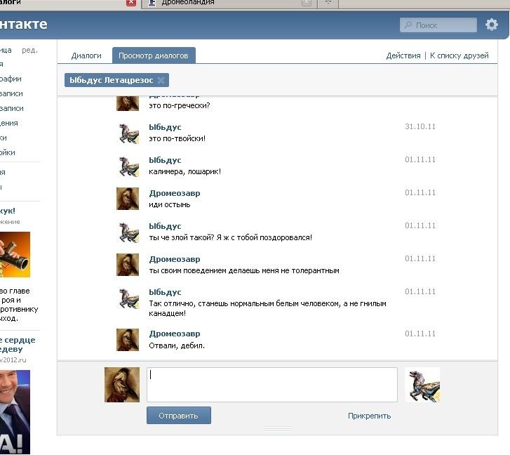 http://cs9533.vkontakte.ru/u114114874/129904746/y_c50f2f4a.jpg