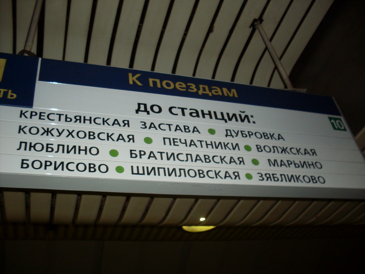 http://cs9533.vkontakte.ru/u114114874/132902659/z_328795bd.jpg
