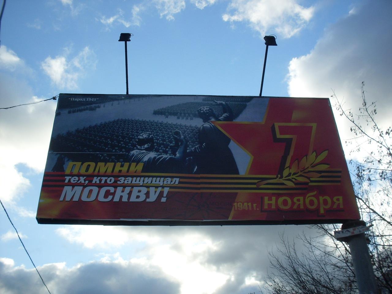 http://cs9533.vkontakte.ru/u114114874/132902659/z_c78b2062.jpg