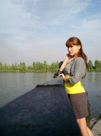 Алёна Вишнякова, 30 мая , Магнитогорск, id13550495