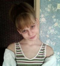 Елена Котляр, 8 марта , Кинель, id93466075