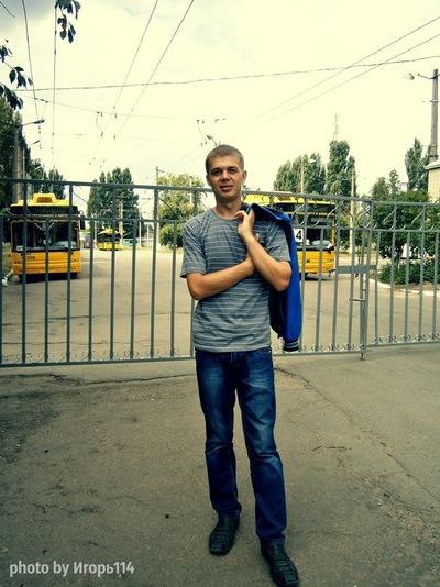 Сергій Кравчук, 16 апреля 1986, Ровно, id179499229